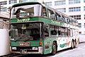 Tokyokuukoukotsu neoplan N122 3 SKYLINER Fantasiagou.jpg