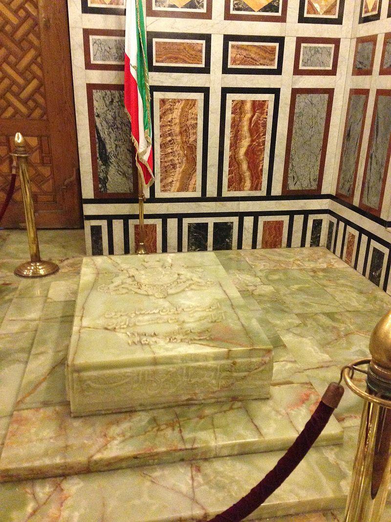 Tomb of Mohammad Reza Pahlavi.jpg