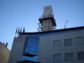 Torre Blanca del Ayuntamiento de Getafe.jpg