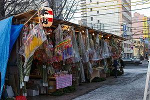 Tekiya - Tekiya selling talismans and decorations