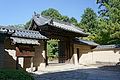 Toshodaiji Nara Nara pref24n4592.jpg