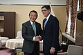 Treasury Secretary Lew Greets Japan's Finance Minister Aso (10814512975).jpg