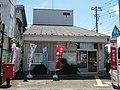 Tsurugashima Tsurugaoka Post office.jpg