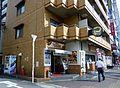 Tsurumaru udon Namba-naka store.JPG