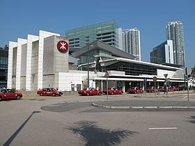Tung Chung Station Outside view 2010.jpg