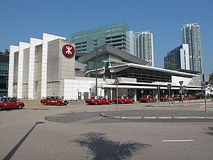 Tung Chung Station - Station exterior