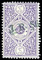 Turkey 1920 Sul4382.jpg