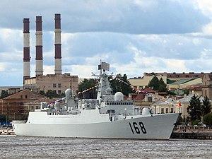 Type 052B destroyer - 300 px