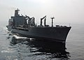 USNS Guadalupe T-AO-200.jpg