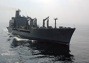 Naval Fleet Auxiliary Force - Image: USNS Guadalupe T AO 200