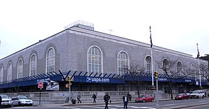 United States Post Office–Bronx Central Annex - Bronx Post Office, March 2010