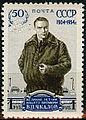 USSR 1954 1661 1557 0.jpg