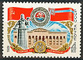 USSR 1981 5094 2985 0.jpg