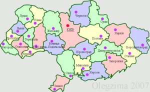 Oblasts of Ukraine - Image: Ukraine 1946 1954