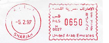 United Arab Emirates stamp type 9.jpg