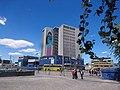 Universidad Central del Ecuador.jpg
