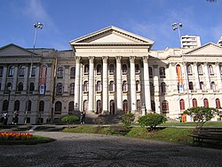 Universidade Federal do Parana 3 Curitiba Parana.jpg