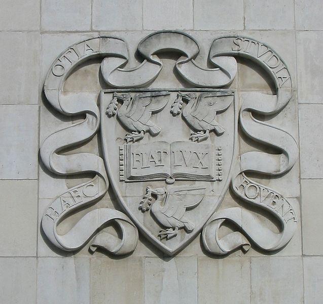 File:University of Liverpool crest relief.jpg