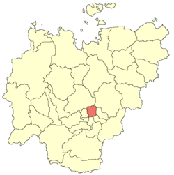 Ust-Aldansky District