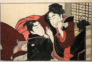 Utamakura (Utamaro) - Image: Utamaro (1788) Utamakura print No. 02 (BM, cropped)