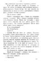 V.M. Doroshevich-Collection of Works. Volume IX. Court Essays-179.png