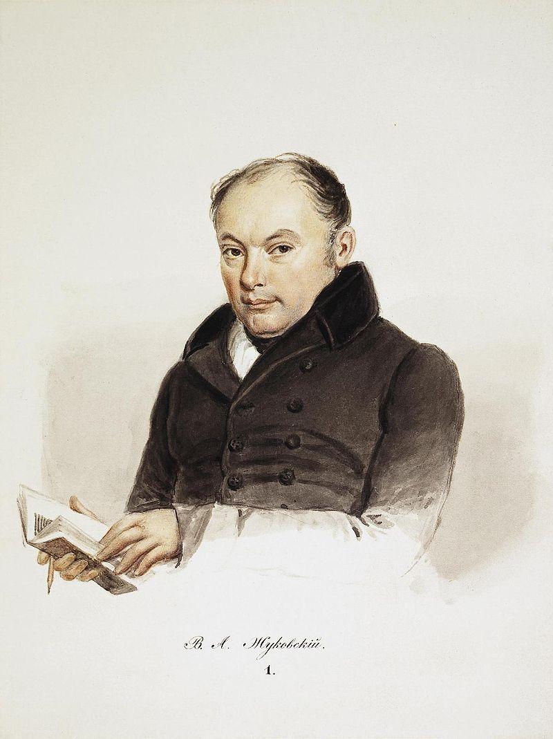 В.Жуковский - И.Ф.Реймерс (1837, Эрмитаж) .jpg