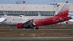 VP-BNB A319 Rossiya Airline VKO UUWW (34558985661).jpg