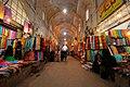 Vakil Bazaar بازار وکیل 28.jpg