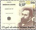 Valtazar Bogišić 2009 Montenegro stamp.jpg