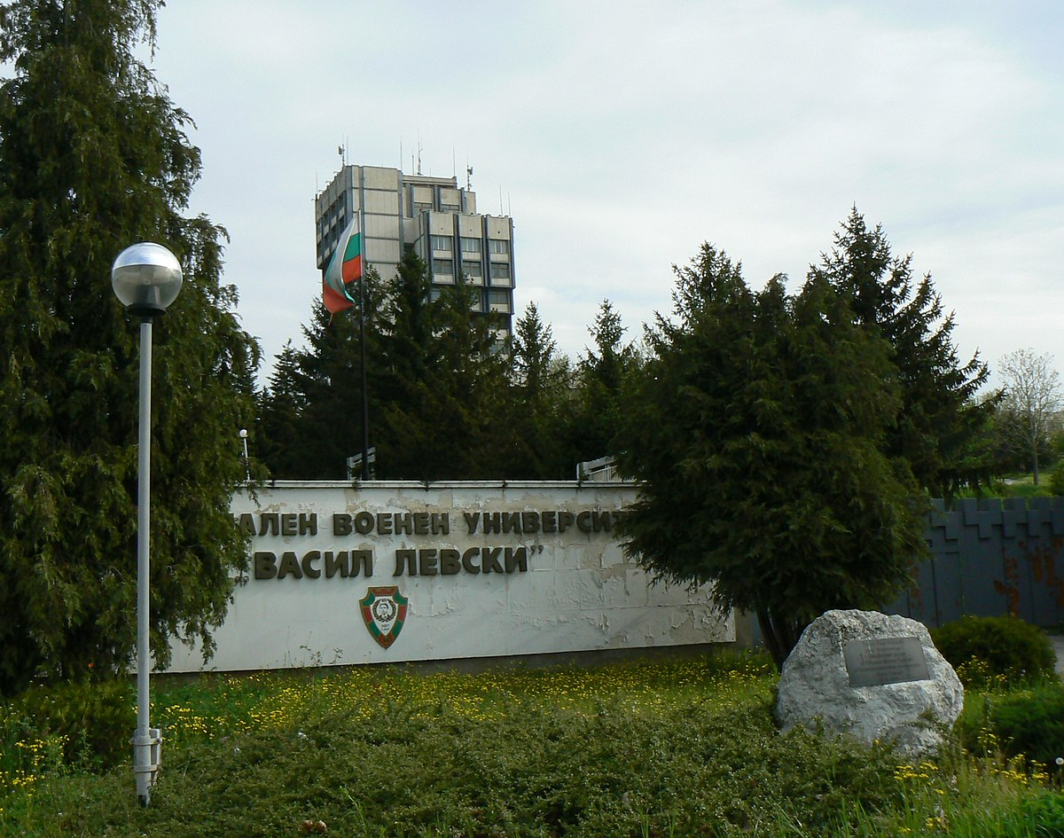 Национален военен университет – Уикипедия
