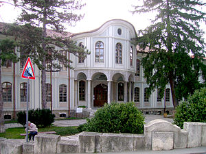National Assembly (Bulgaria) - The first National Assembly of Bulgaria in Veliko Tarnovo
