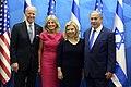 Vice President Joe Biden visit to Israel March 2016 (25279790709).jpg