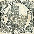 Vicień. Віцень (A. Guagnini, 1578, 1581).jpg