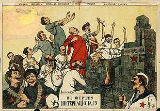 Anton Denikin - White Russian anti-Bolshevik propaganda poster, c. 1919. Senior Bolsheviks – Sverdlov, Zinoviev, Lenin, Trotsky, Kamenev, Radek – sacrifice an allegorical character representing Russia to a statue of Karl Marx.