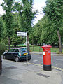 Victorian Post Box - geograph.org.uk - 899069.jpg