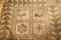 Villa Armira - Central Floor Mosaic in the National Historic Museum Sofia PD 2012 29.JPG