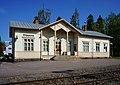 Vilppula railway station 20190806.jpg