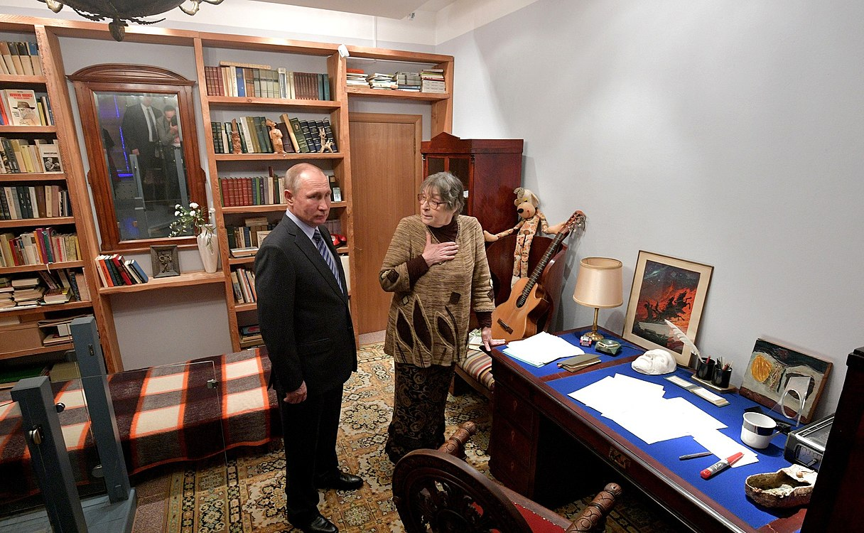 Visiting Vysotsky House in Taganka Museum Centre (2018-01-24) 04.jpg