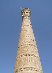 Vobkent minaret.JPG