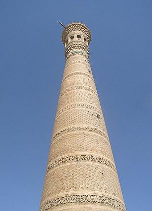 Vobkent - Image: Vobkent minaret