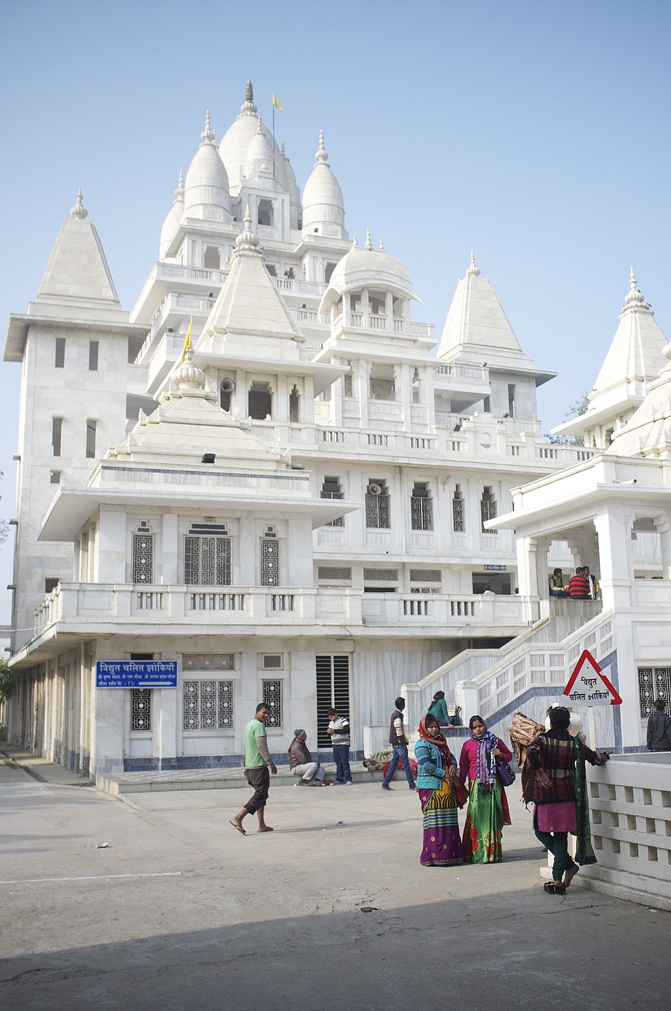 Vrindavan, India (21000860650)