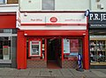Wallasey post office, Liscard.jpg