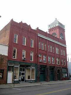 Waverly Village Hall (Waverly, New York)