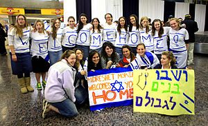 Law of Return - North American immigrants arriving in Israel under the auspices of Nefesh B'Nefesh
