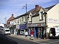 Wellgate, Rotherham - geograph.org.uk - 58745.jpg