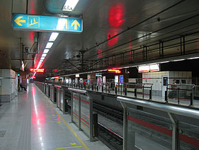 Wenshui Road Station.jpg