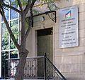 Western univesity in Baku.JPG