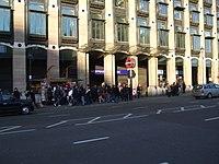 Westminster station entrance Portcullis House.JPG