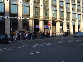 Westminster station entrance Portcullis House.JPG