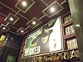 Wicked - Apollo Victoria Theatre - Victoria, London - Wilton Road entrance (8103759060).jpg